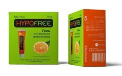 Гель HYPOFREE №10 со вкусом апельсина