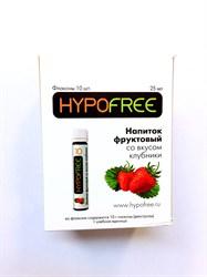 Сок HYPOFREE (Гипофри) №10 (со вкусом клубники)