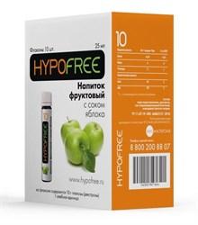 Сок HYPOFREE (Гипофри) №10 (со вкусом зеленого яблока)