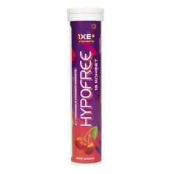 Конфеты жевательные  HYPOFREE со вкусом вишни (4г. глюкозы в 1 табл.), 75,6 г.