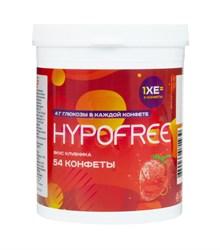 Конфеты жевательные  HYPOFREE с глюкозой со вкусом клубники (4г. глюкозы в 1 табл.),  (54 шт.)