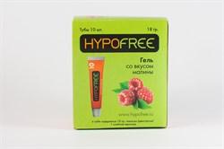 Гель HYPOFREE №10 со вкусом малины